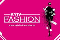 Мы участвуем в выставке KYIV FASHION 2019