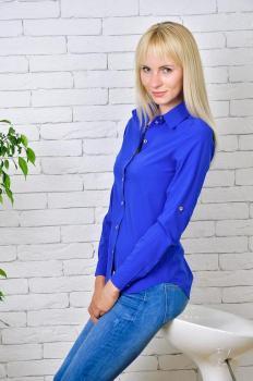 Рубашка Слава с длинным рукавом синяя
